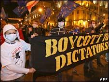 An opposition rally in Minsk on 28 September 2008