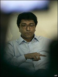 Raj Thackeray Arrested