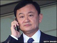 Thaksin Shinawatra - 21/09/2008