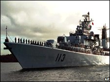 Chinese guided missile destroyer Qingdao