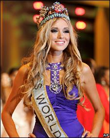 Kseniya Sukhinova wins Miss World 2008