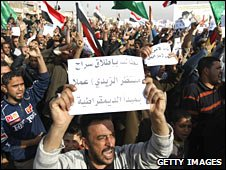 Sadr Protests for Iraqi TV journalist