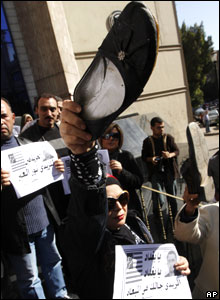 A protest in Cairo, Egypt 18/12/2008