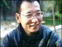 Liu Xiaobo (file image courtesy of Reporters Without Borders)