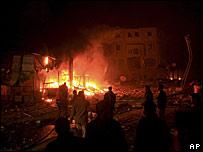 Incendio en la Ciudad de Gaza, tras bombardeo