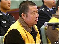 Geng Jinping, uno de los condenados a muerte, durante el juicio en diciembre.