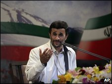 Mahmoud Ahmadinejad addressing Tehran crowds