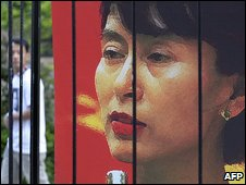 Poster of Aung San Suu Kyi in a cage, in a protest in Tokyo