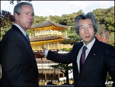 Junichiro Koizumi, with former US President George W Bush in November 2005