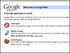 Gmail screen grab