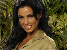 Katie Prices Official Picture from Im a Celebrity... 2009