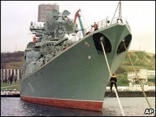 Russian vessel in Sevastopol, Ukraine (file picture)