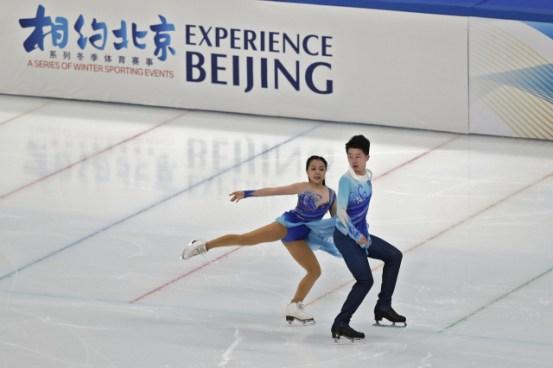 미국, 내년 베이징 동계 올림픽 보이콧