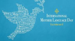 Significance of International Mother Language Day