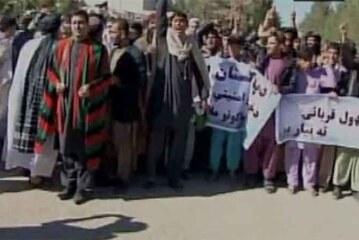लोगों ने किया प्रदर्शन,अफगानिस्तान में लगे पाक विरोधी नारे