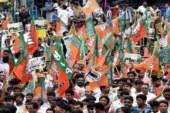दिल्ली में भी आगे,हिमाचल में जीती BJP!