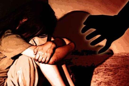 8 साल की बच्ची को कहा Rape सेहतमंद है