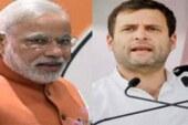 राहुल गांधी का मोदी सरकार पर हमला