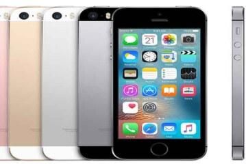 आईफोन की घटी कीमतें कर देंगी हैरान