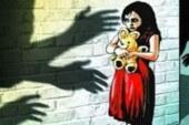 बच्चियों का यौन शोषण करने पर 105 साल की जेल