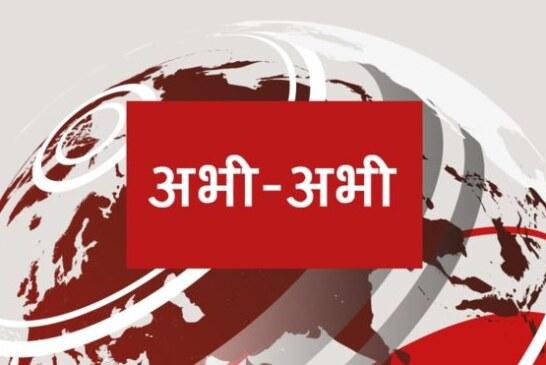 मुंबई में रेलवे स्टेशन पर भगदड़, 15 की मौत