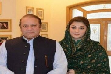 पाकिस्तान पहुंचते ही नवाज शरीफ और मरियम होंगे गिरफ्तार, 10 हजार जवान तैयार