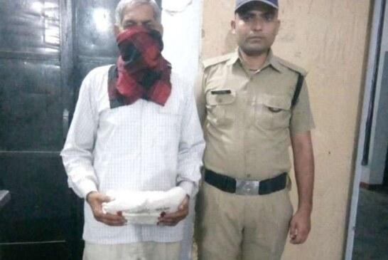 एक किलो 298 ग्राम चरस के साथ एक तस्कर गिरफ्तार