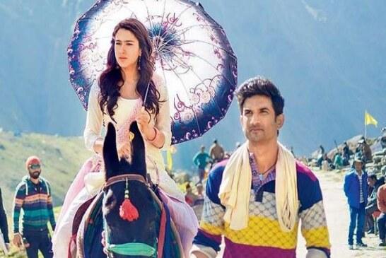 Movie Review: पानी में डूब गयी फ़िल्म 'केदारनाथ', मिले केवल इतने स्टार