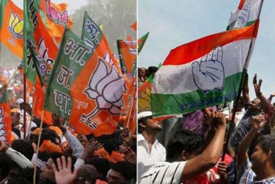 कल राज्यसभा में पेश होगा तीन तलाक बिल, BJP और कांग्रेस ने अपने सांसदो को जारी किया व्हिप