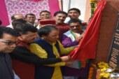 10 हजार बेरोजगारों को मिलेगी सहकारिता में नौकरी: धन सिंह