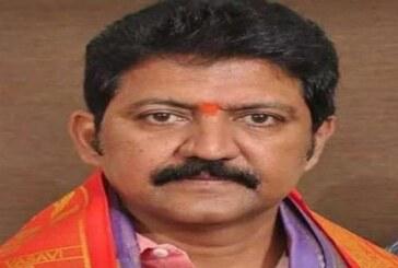 आंध्र प्रदेश: अवैध हथियार रखने के आरोप में TDP विधायक के खिलाफ गैर-जमानती वारंट जारी