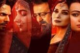 Kalank Box Office: 'कलंक' ने तोड़ डाले कमाई के रिकॉर्ड, पहले दिन बटोरे इतने करोड़