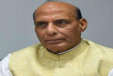 पाक से जारी तनाव के बीच राजनाथ के आवास पर हुई मंत्री समूह की बैठक