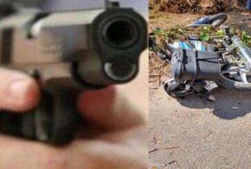 सीतामढ़ी में एक ही परिवार के तीन लोगों को मार दी गोली