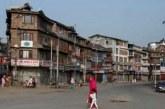 जम्मू-कश्मीर: 2 दिन में ATM से निकले 800 करोड़, आज से मिडिल स्कूल भी खुले
