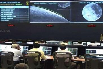 इस तकनीक से Orbiter ने खोजी Lander Vikram की लोकेशन