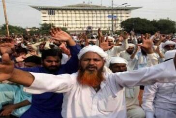 आर्थिक रूप से बेहाल हो रहा पड़ोसी देश पाकिस्तान