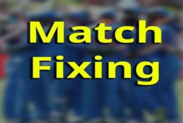 एक बार फिर से भारतीय क्रिकेट पर मैच फिक्सिंग का मामला सामने आया