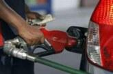 पेट्रोल और डीजल की कीमतों में गिरावट देखने को मिली,जानिये कीमत