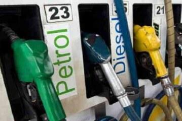 पेट्रोल और डीजल का भाव हुआ कम,आइये जानते है