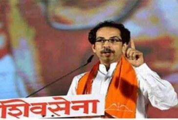 शिवसेना का भाजपा पर हमला,कहा-महाराष्ट्र में दुष्यंत नहीं,जिनके पिता जेल में हों