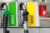 सस्ता हुआ पेट्रोल, जानिए कितना है भाव