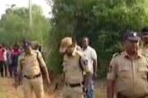 हैदराबाद कांडः चारों आरोपियों का एनकाउंटर