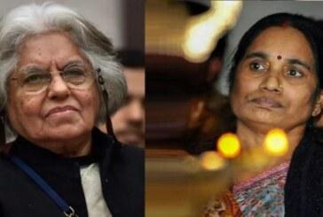 निर्भया की मां से बोलीं वरिष्ठ वकील इंदिरा जयसिंह, सोनिया गांधी की तरह दोषियों को माफ कर दें