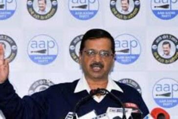 दिल्ली विधानसभा चुनाव:  AAP ने स्टार प्रचारकों की सूची जारी की, देखें लिस्ट