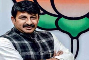 दिल्ली विधानसभा चुनाव- 2020: बीजेपी उम्मीदवारों की सूची, देखें पूरी लिस्ट