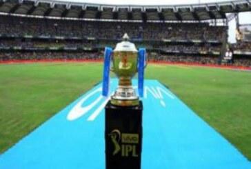कॉल कॉन्फ्रेंस के दौरान आईपीएल पर बड़ा फैसला- आईपीएल को 15 अप्रैल तक स्थगित कर दिया गया