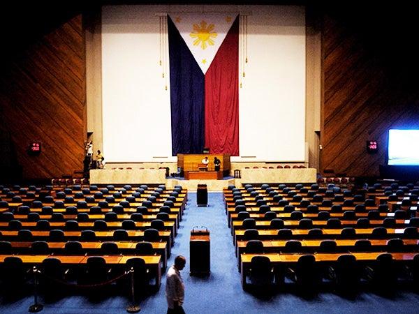 The plenary hall of the House of Representatives