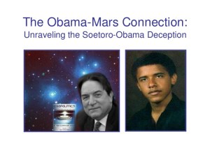 How Intelligence Legend & Manchurian candidate Barack Hussein Obama was created