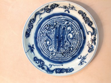 From Black Lamb Consignment in Carnegie. This decorative Asian porcelain plate is $75.